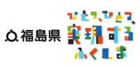 「福島県」のサイトへ