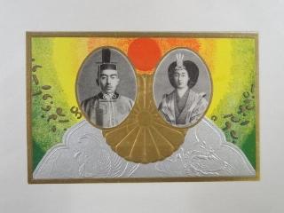 昭和天皇の即位礼を記念した「絵葉書」