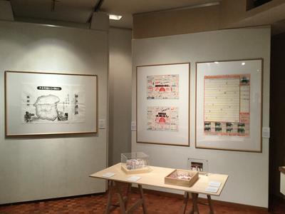 いいたてミュージアム京都展の様子(2018年)